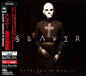Diabolus in Musica (Japanese Edition)