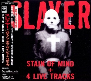 Stain of Mind [CDS] (Japanese Edition)