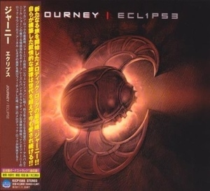 Eclipse (Japanese Edition)