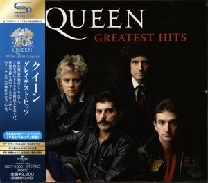 Greatest Hits (2011 Remastered, Japan)