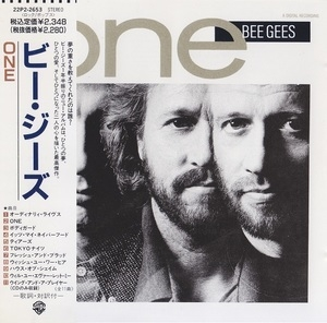 One (Japanese Edition)