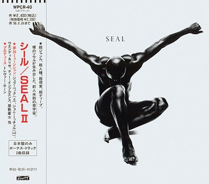Seal (II) (Japanese Edition)