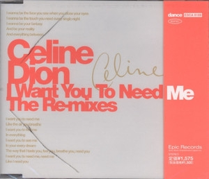 I Want You To Need Me (The Re-Mixes) (Japan) [CDM]