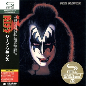 Gene Simmons (Japanese Edition)
