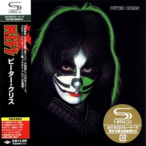 Peter Criss (Japanese Edition)