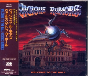 Welcome To The Ball (Japanese Edition)