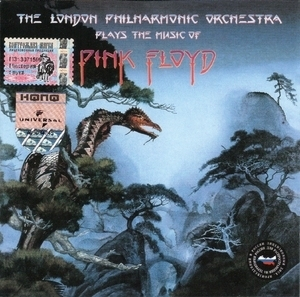 The Symphonic Music Of Pink Floyd