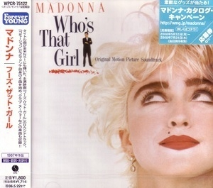 Who's That Girl (Original Motion Picture Soundtrack) (2005 Japanese Edition) [OST]