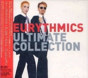 Ultimate Collection (Japanese Edition)