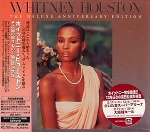 Whitney Houston (2010 Deluxe Edition, Japan)