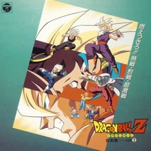 Dragon Ball Z - Background Music Collection [Vol. 2]