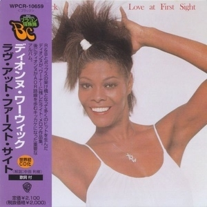 Love At First Sight (2000 Japanese Edition)