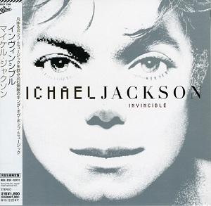 Invincible (2010 Remastered, Japan)