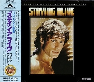 Staying Alive (1991 Japanese Edition) [OST]