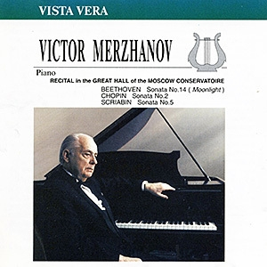 Recital In Great Hall Of The Moscow Conservatoire 25.11.1994