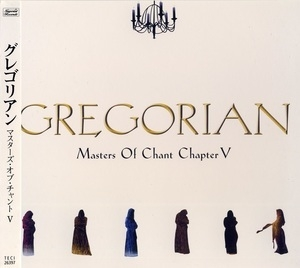 Masters Of Chant Chapter V (Japanese Edition)