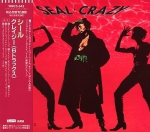 Crazy (1991 Japanese Edition) [CDS]