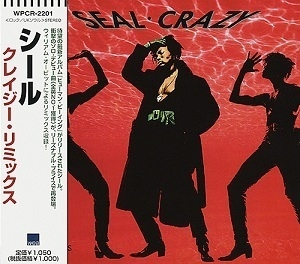 Crazy (1998 Japanese Edition) [CDS]