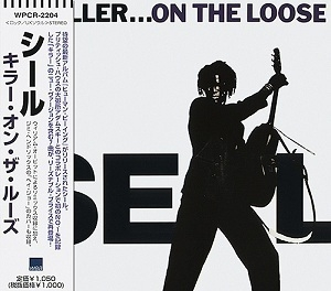 Killer...On The Loose (1998 Japanese Edition) [CDS]
