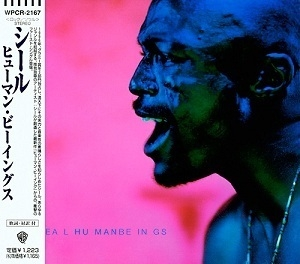 Human Beings (Japanese Edition) [CDS]