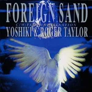 Foreign Sand (Japanese Edition) [CDS]