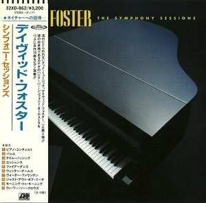 The Symphony Sessions (Japanese Edition)