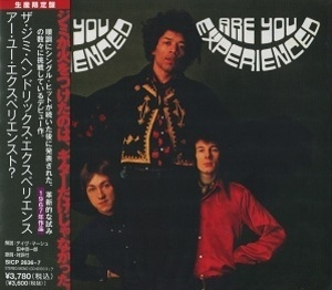 Are You Experienced (2010 Japanese Edition)