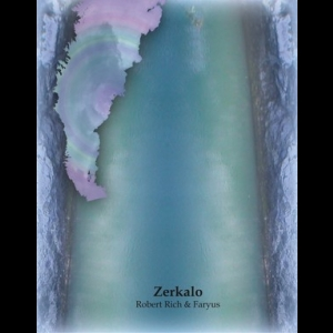 Zerkalo (Limited Edition)