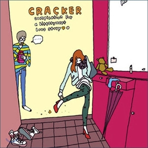 CRACKER: Compilation for a Bittersweet Love Story