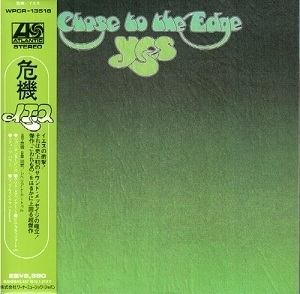 Close To The Edge (2009 Remastered, Japan)