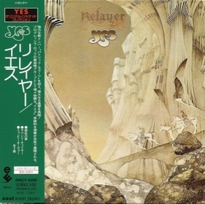 Relayer (2003 Remastered, Japan)