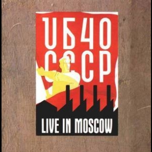 CССР - Live In Moscow