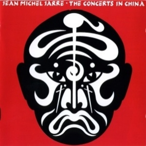 The Concerts In China (1997 Remastered)