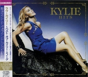 Hits (Japanese Edition)