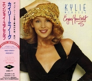 Enjoy Yourself (Japanese Edition)
