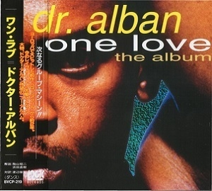 One Love (The Album)