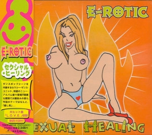 Sexual Healing (Japanese Edition)