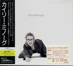 Kylie Minogue (Japanese Edition)