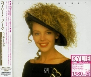 Kylie (2012 Remastered, Japan)