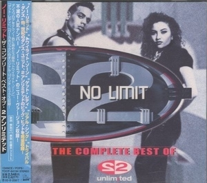 No Limit - The Complete Best Of (Japanese Edition)