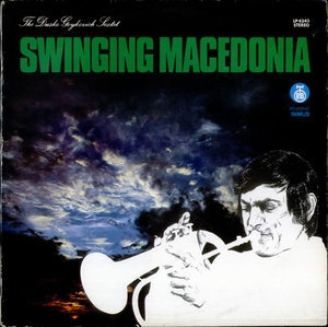 Swinging Macedonia