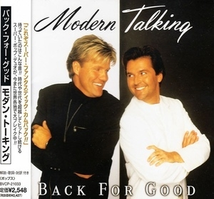 Back For Good (The 7th Album) (1999 Japanese Edition)