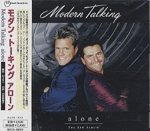 Alone (The 8th Album) (Japanese Edition)