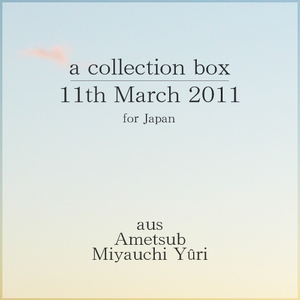 a collection box / 11th March 2011