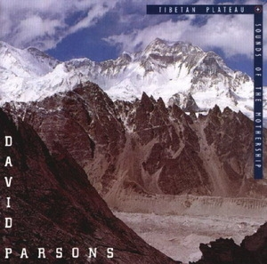 Tibetan Plateau - Sounds Of The Mothership