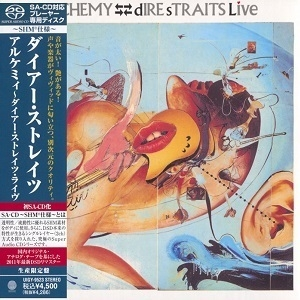 Alchemy (Dire Straits Live) (2012 Japanese Edition)