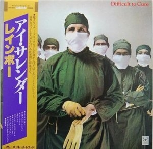 Difficult To Cure (2001, Japanese Mini-LP)
