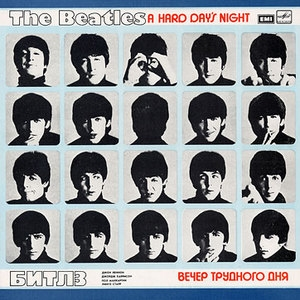 A Hard Day's Night (Vinyl Rip)