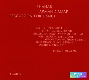 Shahar: Percussion For Dance