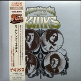 Kinks, The - Something Else By The Kinks (Remaster) '1967